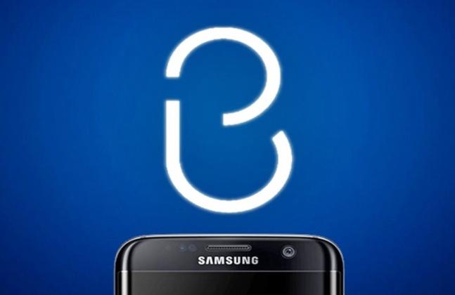 Samsung Bixby B